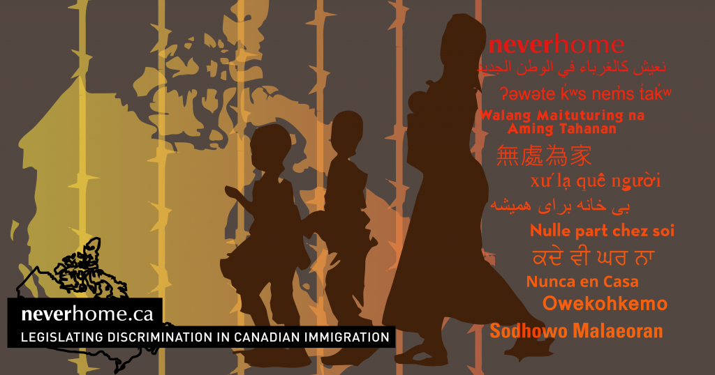 Never Home is a groundbreaking multimedia project documenting nine years of discriminatory immigration changes by the Canadian government.